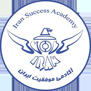 آکادمی موفقیت | Success Academy