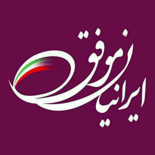 Success Iranian Club