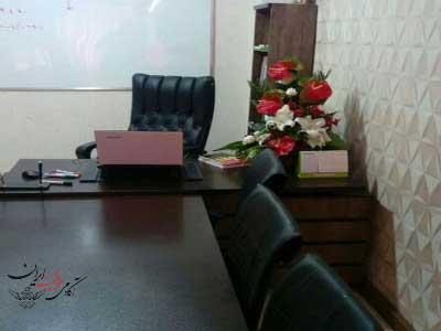 اجاره سالن جلسات و همایش در تهران
